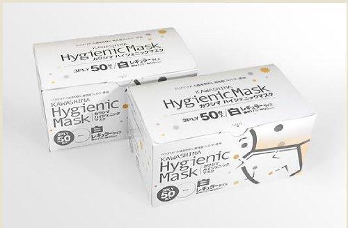 ≪カワシマ≫ ハイジェニックマスク 50枚 【サージカルマスク】 Hygienic(=衛生的) Mask 50