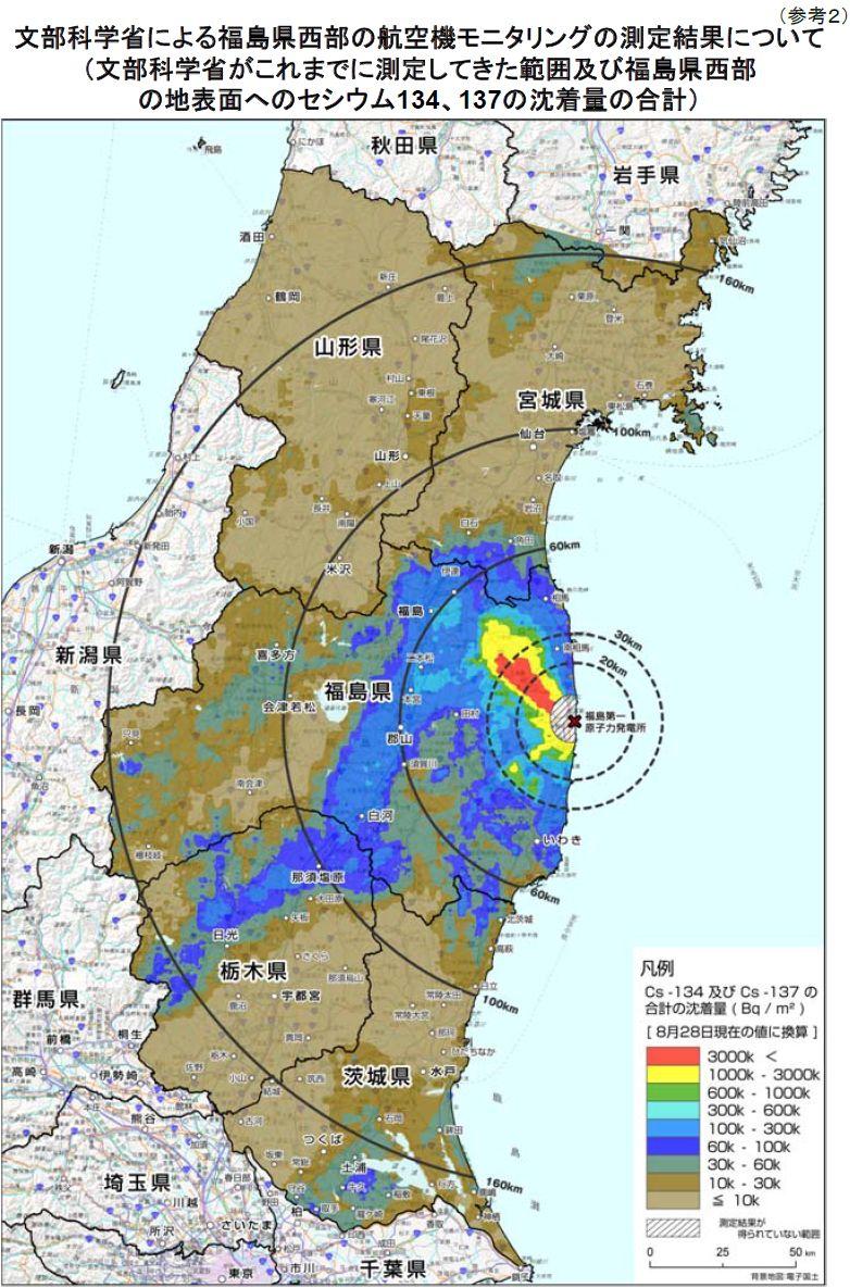 文部科学省が公開しているセシウム134およびセシウム137の汚染地図が... 航空機モニタリング