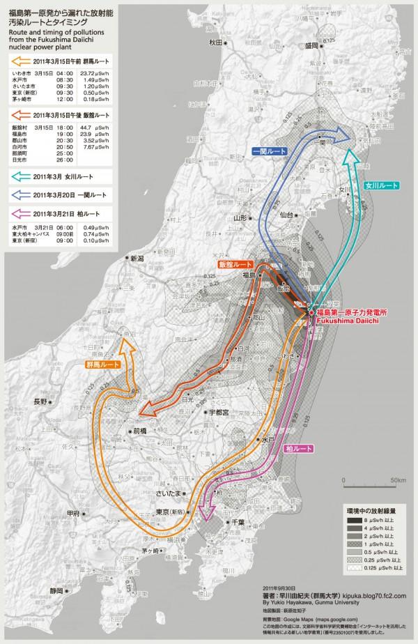 http://sorakuma.com/wp-content/uploads/2011/09/route930-600x924.jpg