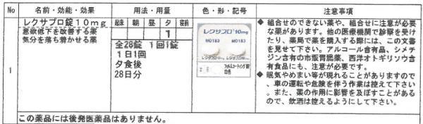 SnapCrab_NoName_2014-10-22_16-4-1_No-00
