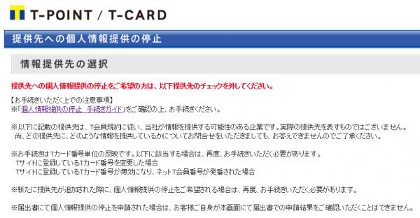 SnapCrab_NoName_2014-11-10_13-34-43_No-00