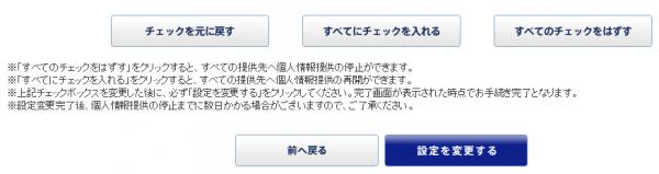 SnapCrab_NoName_2014-11-10_13-39-45_No-00